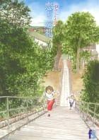 海街diary(8) 恋と巡礼