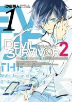 DEVIL SURVIVOR2 the ANIMATION(1)