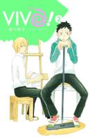 VIVO!(2)
