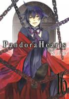 PandoraHearts(16)