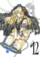 PandoraHearts(12)