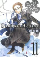 PandoraHearts(11)