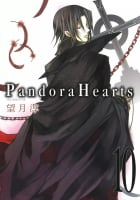 PandoraHearts(10)