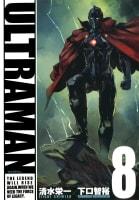 ULTRAMAN(8)