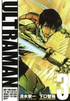 ULTRAMAN(3)