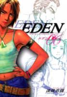 EDEN(6)