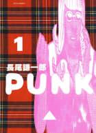 PUNK(1)