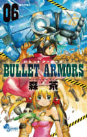 BULLET ARMORS(6)