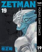 ZETMAN(19)