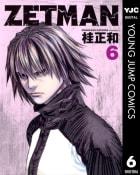 ZETMAN(6)