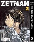 ZETMAN(2)