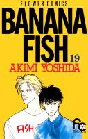 BANANA FISH(19)