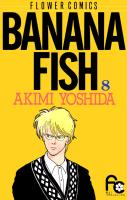 BANANA FISH(8)