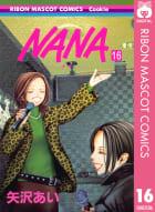 NANA―ナナ―(16)