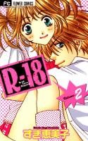 R-18(2)