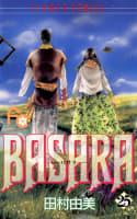 BASARA(バサラ)(25)