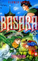 BASARA(バサラ)(20)