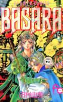 BASARA(バサラ)(19)