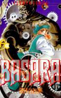 BASARA(バサラ)(17)