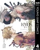 Levius/est[レビウス エスト](4)