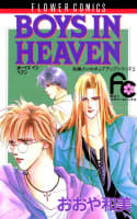 BOYS IN HEAVEN