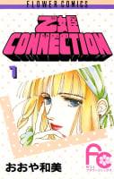 乙姫CONNECTION