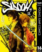 SIDOOH―士道―(16)