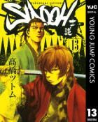 SIDOOH―士道―(13)