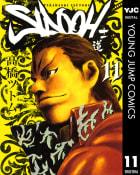 SIDOOH―士道―(11)