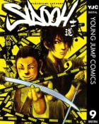 SIDOOH―士道―(9)