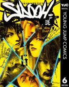 SIDOOH―士道―(6)