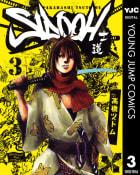 SIDOOH―士道―(3)