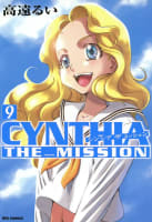 CYNTHIA_THE_MISSION(9)