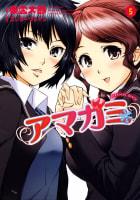 アマガミ precious diary(5)