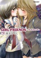 GIRL FRIENDS(5)