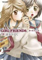 GIRL FRIENDS(4)