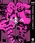 DOGS / BULLETS & CARNAGE(9)
