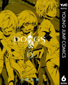 DOGS / BULLETS & CARNAGE(6)