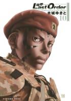 銃夢Last Order NEW EDITION(10)