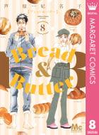 Bread&Butter(8)