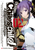 CHAOS;CHILD~Children'sCollapse~(2)