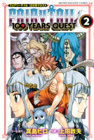 FAIRY TAIL 100 YEARS QUEST(2)