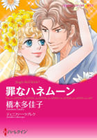漫画家 橋本多佳子 セット vol.4