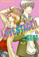 LOVE STAGE!!(6)