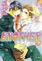 BROTHER(1)