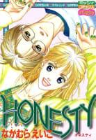 HONESTY(2)
