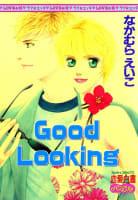 Good Looking