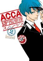 ACCA13区監察課(2)