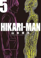 HIKARIーMAN(5)