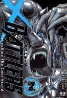 クロスバトラーズ~Cyber Blue the Last Stand~(2)